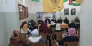 فتح تلتقي اتحاد لجان المرأة للعمل الاجتماعي بمحافظة خان يونس