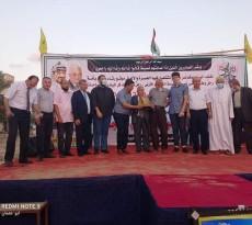 حفل تأبين شهيد الغربة: محمد عبد الرحيم النجار و الذي أقامته حركة فتح بإقليم وسط خان يونس